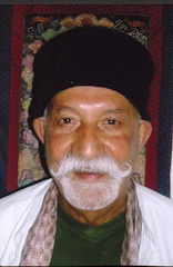 Small Greensufi Maha