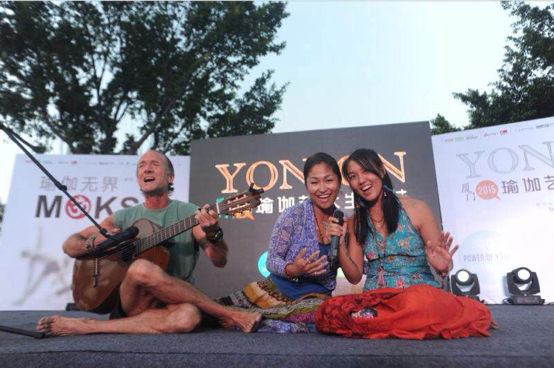 Yonion Yoga Festival @ Xiamen, China | Xiamen | Fujian | China