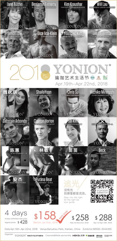 Yonion Yoga Conference, Xiamen, China